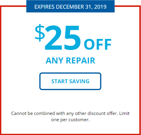 Plumbing repair coupon